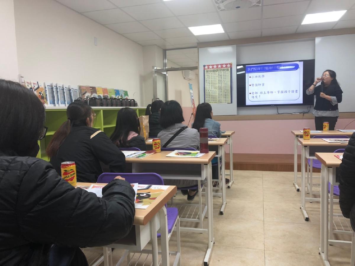20190510國中升學座談會