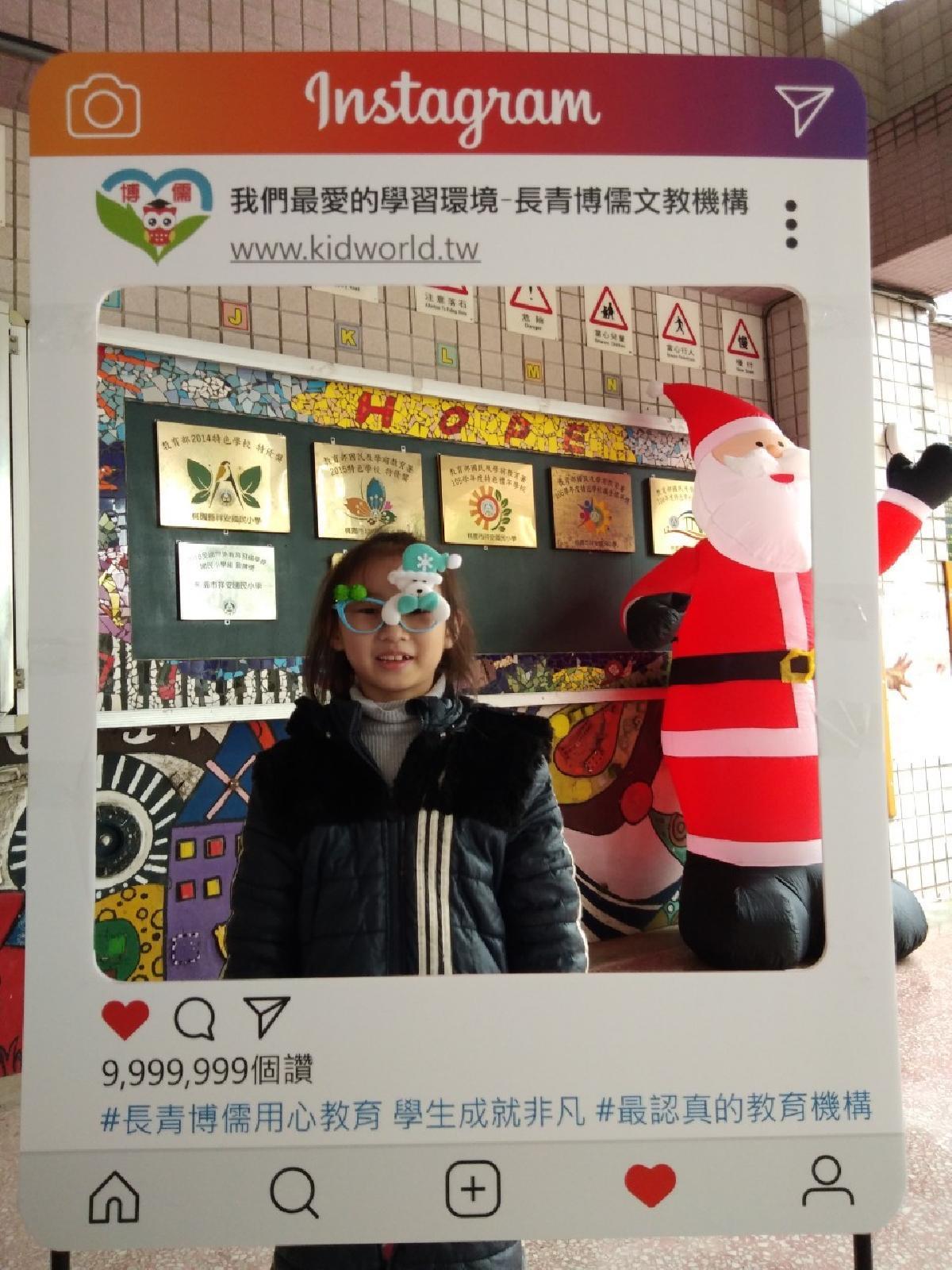 20191221閃亮耶誕闖關活動-閃閃惹人愛照相好可愛