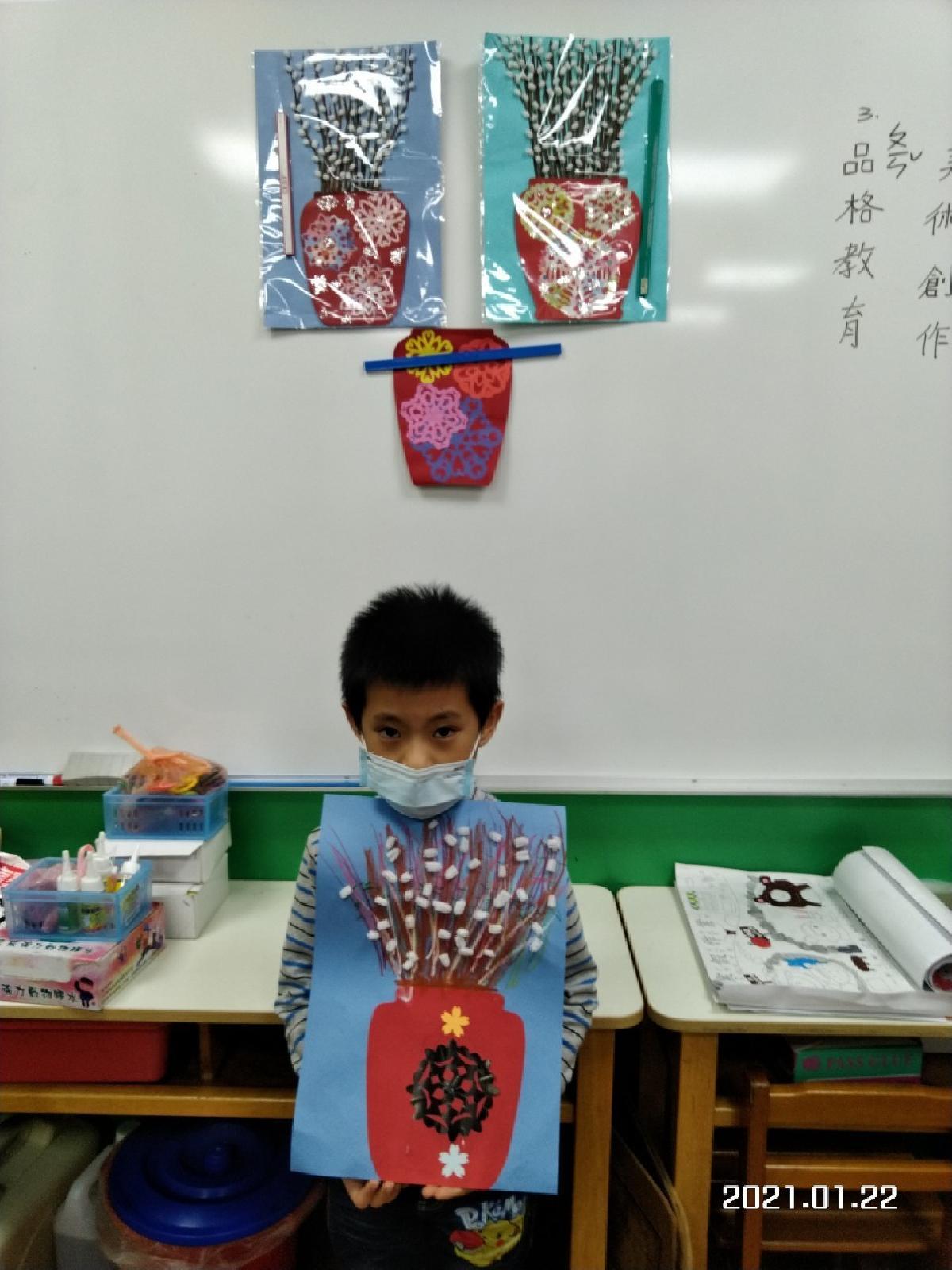 2021122美術創作~花開富貴剪貼畫_210125_47